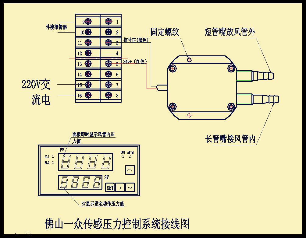 大气压力传感器接线图