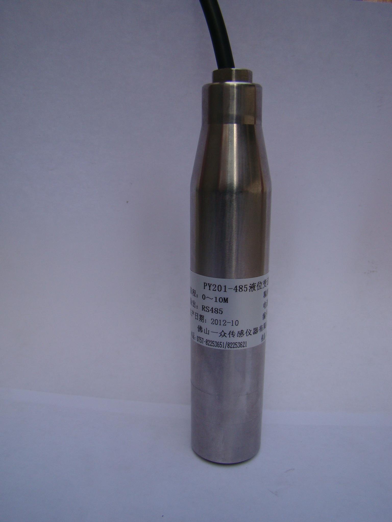 数字大气压力传感器