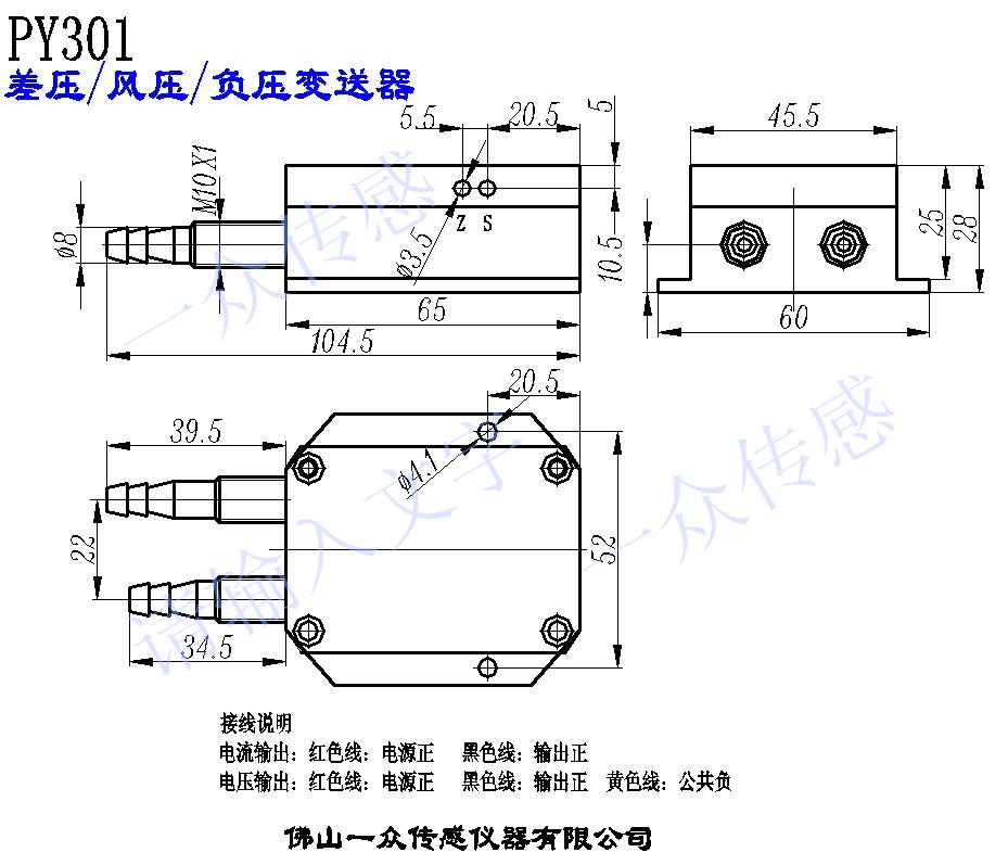 微风压传感器|博物馆专用房间压力差传感器品牌介绍图片