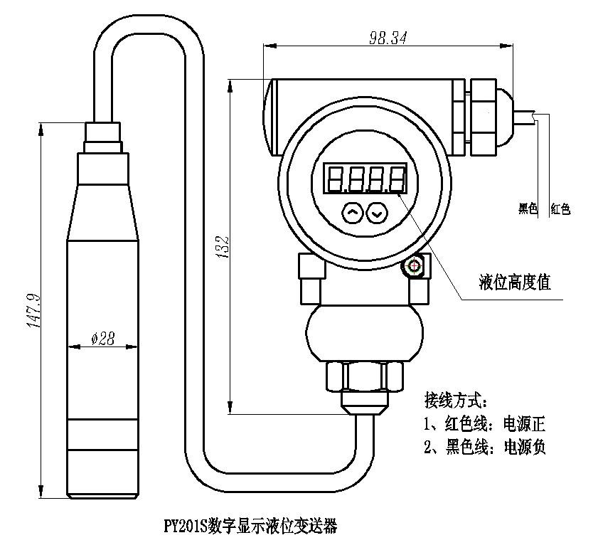 隧道深水箱水位传感器测量原理