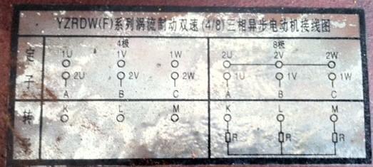 塔吊电机接线图