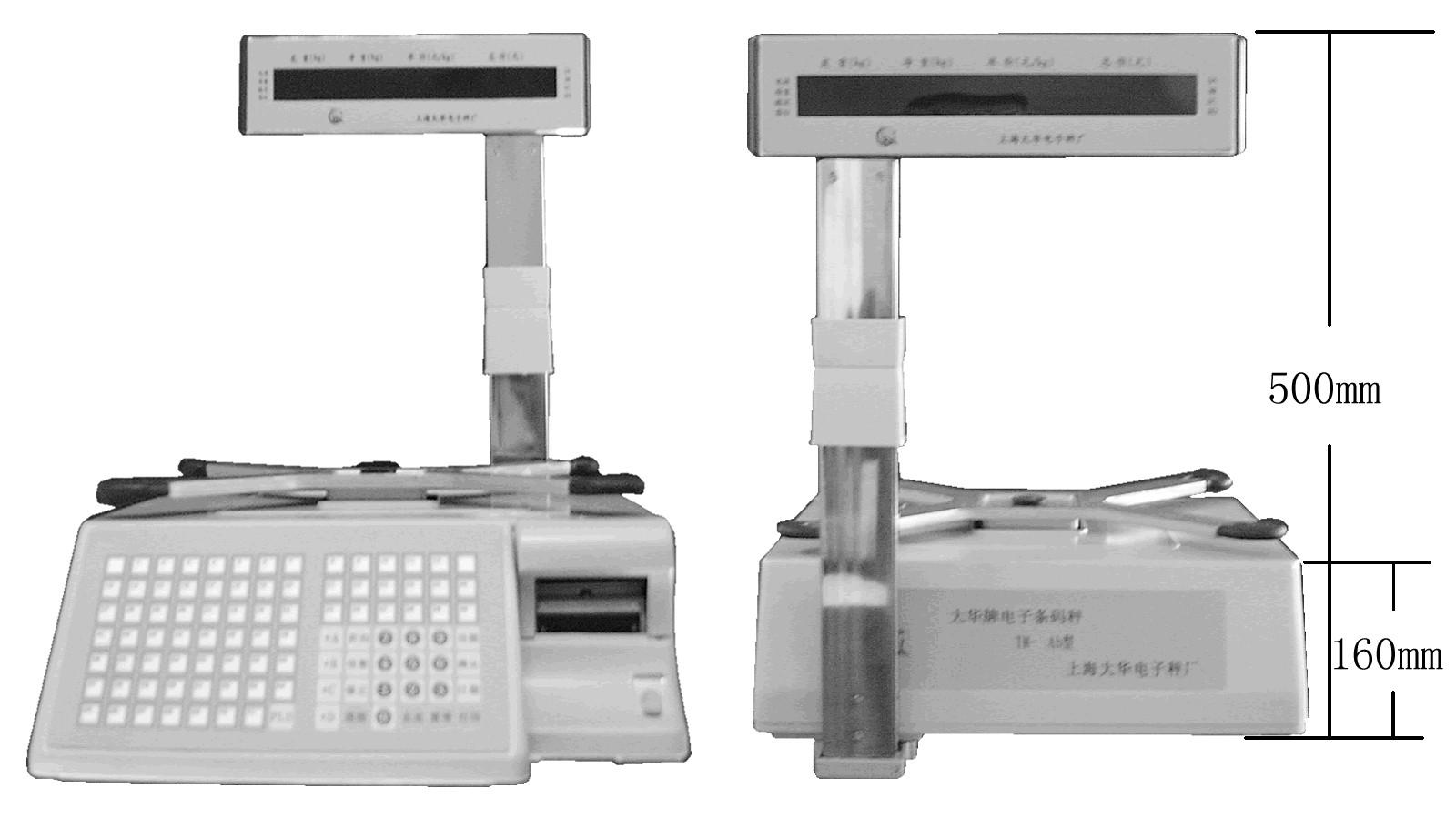 上海大华TM-15A收银秤常见问题宁波北仑提供维修安装服务