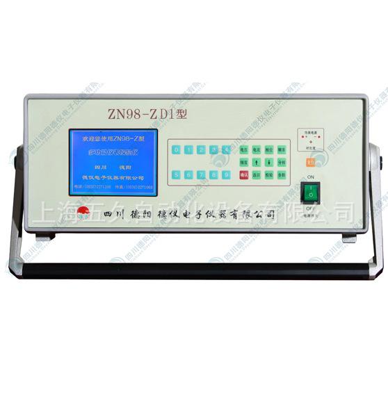 多功能电测仪表校验仪zn98-zd1