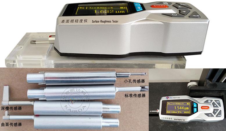 KAIDA<strong>表面粗糙度测量仪</strong>NDT150<strong>表面粗糙度测量仪</strong>厂家