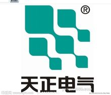 恭贺绿色时代锡业正式签约浙江天正电气集团