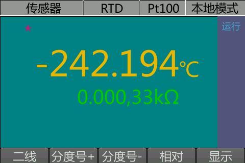 ET3260六位半台式万用表