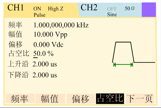 ET3310函数任意波形发生器