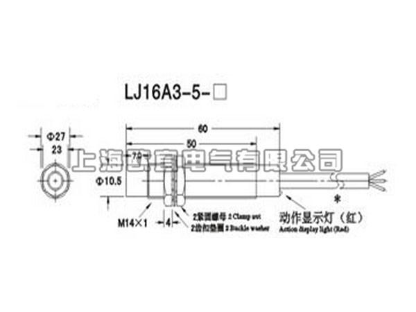 lj16a3-5-z/by接近开关