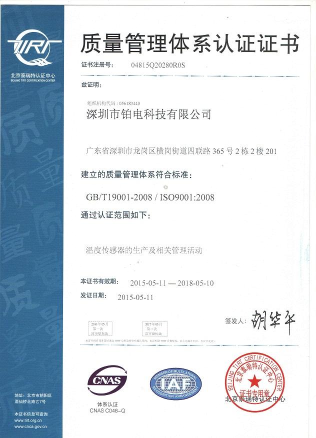 快三平台计划qZcN_