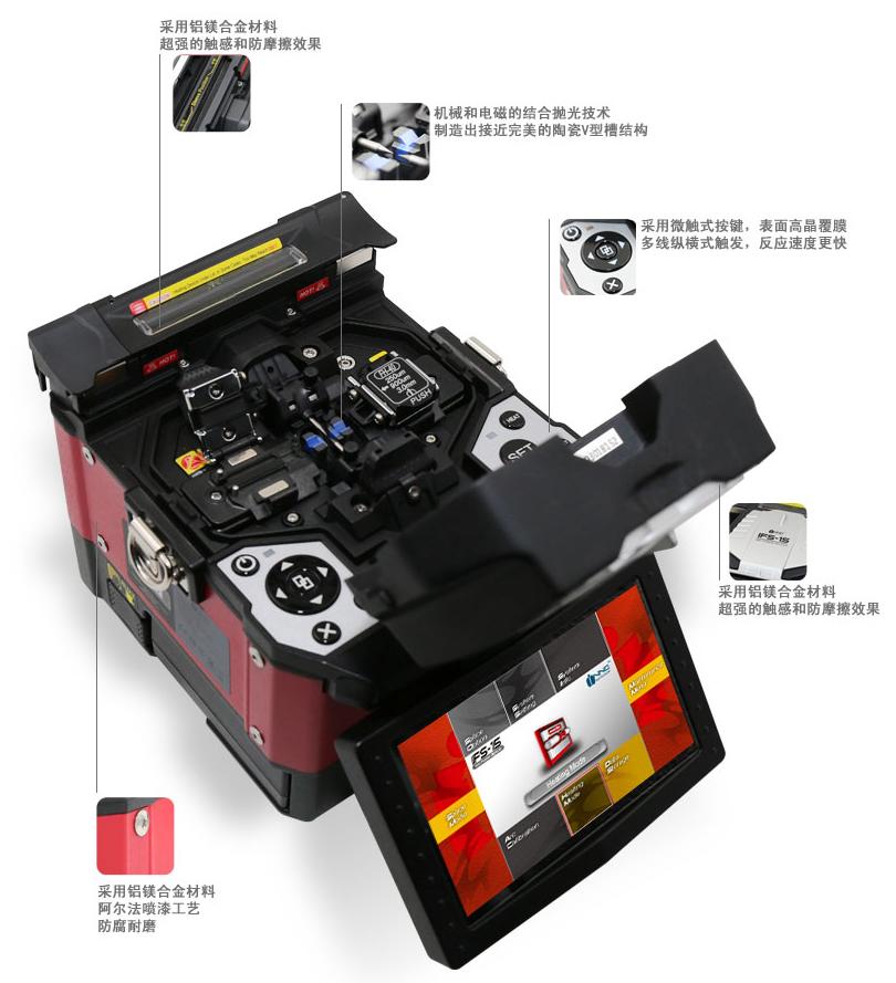 韩国一诺 IFS-15光纤熔接机