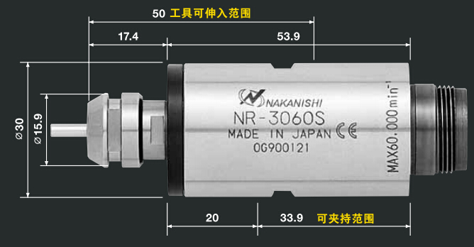NR-3060S日本NSK电动高速主轴