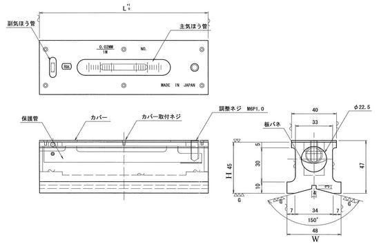 542-1502日本RSK条式水平仪