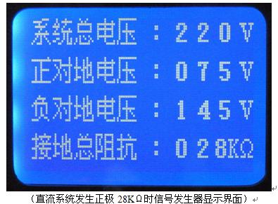 LYYD-50KVA/150KV交直流高压发生器
