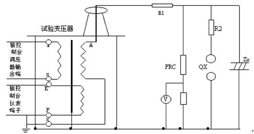 流电阻,(水电阻)的阻值,再根据被试品需加的高压电压值调整好放电球隙