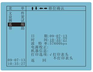 LYYD-200KV交流耐压发生器