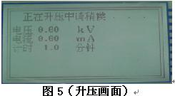 <strong><strong><strong><strong>VLF3000-30KV低频高压耐压机</strong></strong></strong></strong>