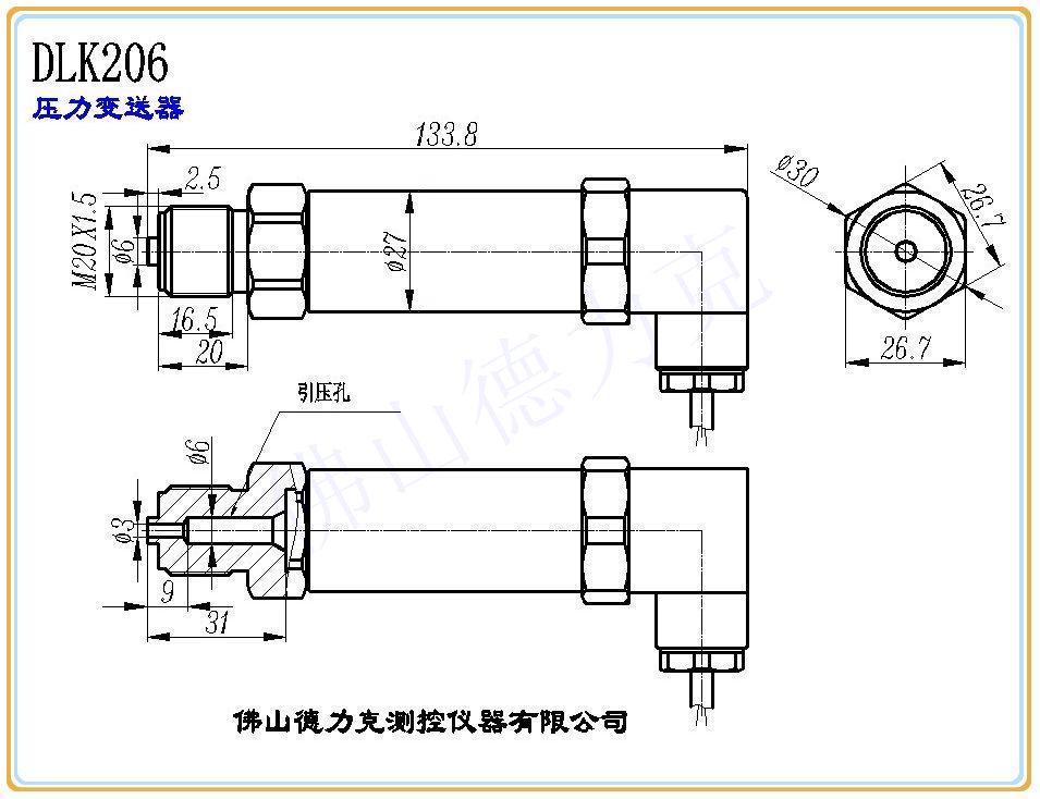 液压机压力传感器结构图