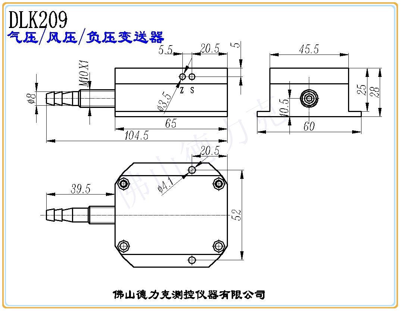 dlk209消防通风压力传感器