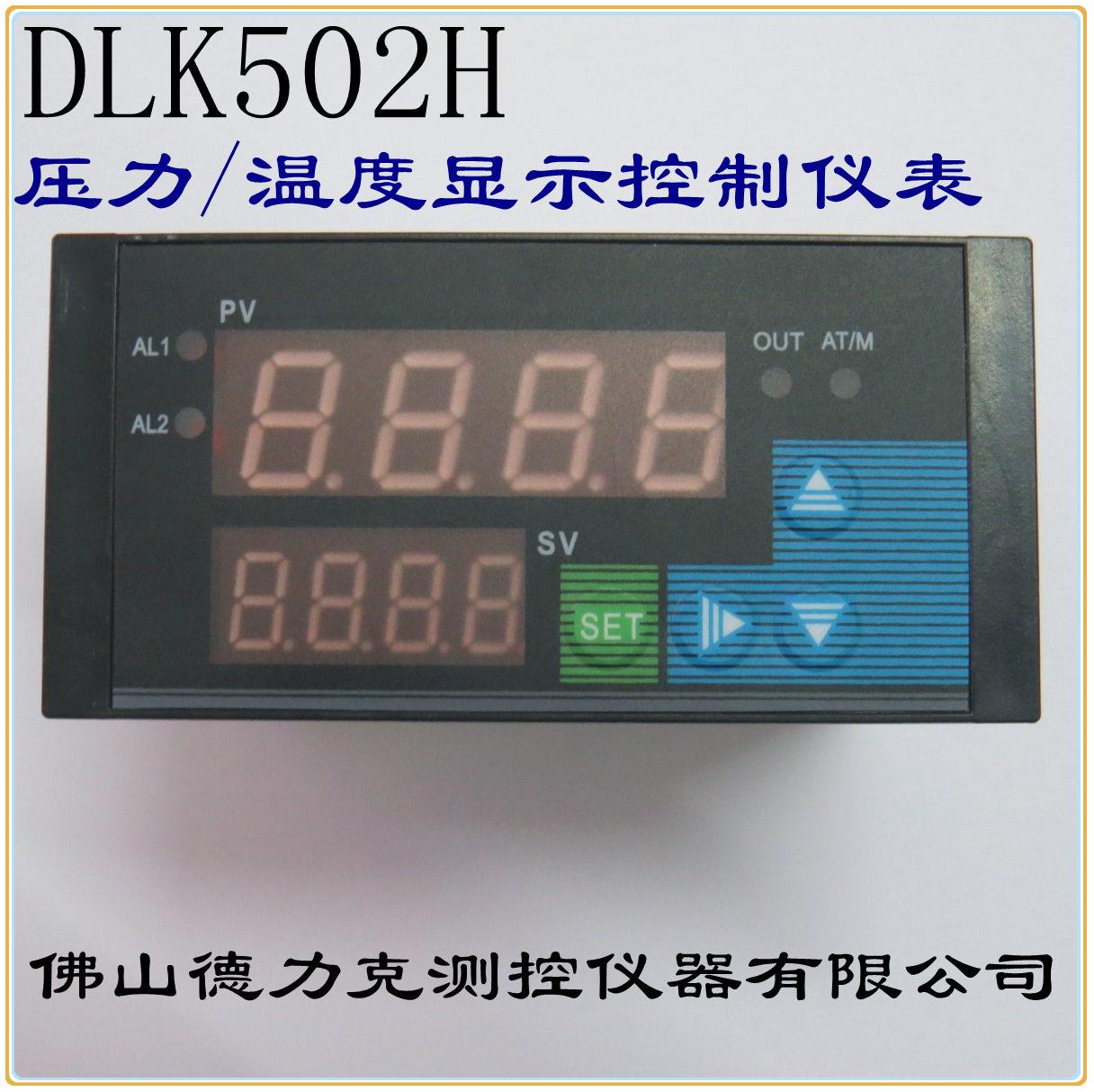 防溢专用控制仪表