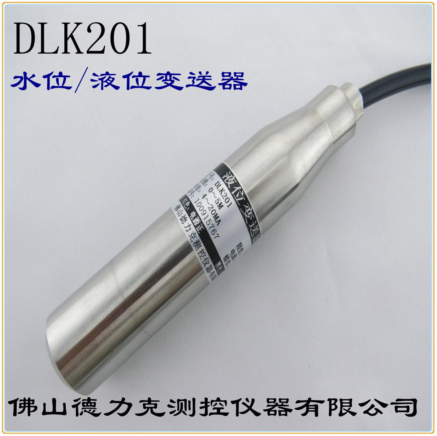 防溢专用液位传感器