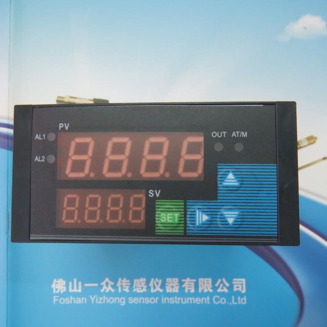 远传及监控楼顶水塔水位变化的传感监控器设置方案