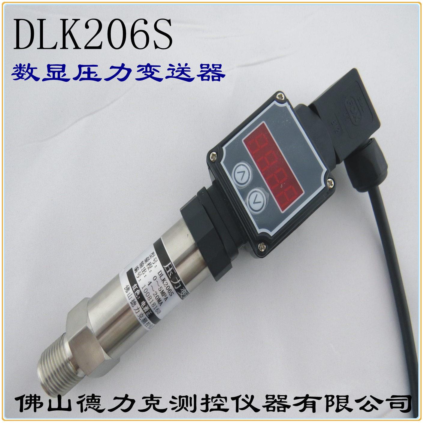 带显示一体化水压传感器