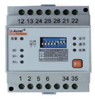消防电源监控模块AFPM3-2AV 监测2路三相交流电压