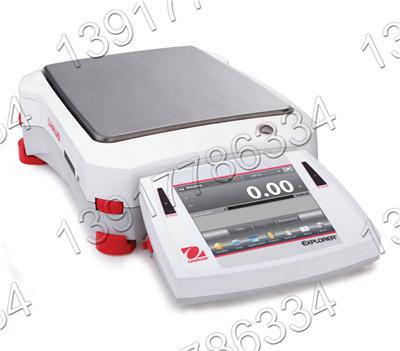 美国OHAUS奥豪斯EX124ZH国产分析型电子天平120g*0.0001g