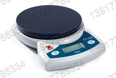 美国奥豪斯OHAUS CS2000家庭专用2000g便携式电子天平秤