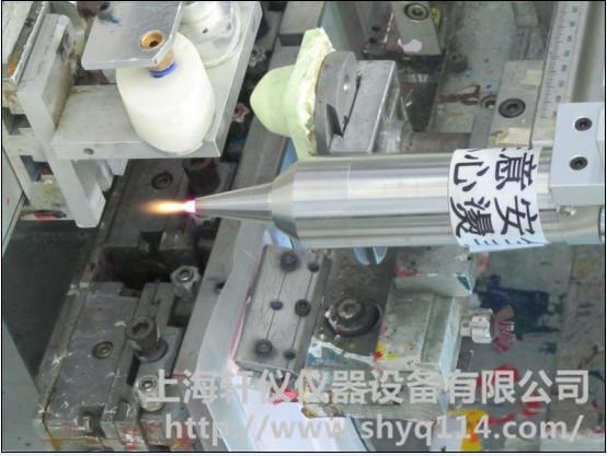 PM-V7等离子表面处理设备