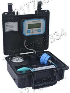 美国PROCAM Simple SDI测量仪成功用于中化化工科学技术研究总院