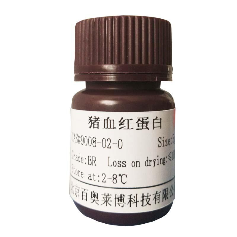 北京二对甲氧基三苯甲基氯 40615-36-9价格