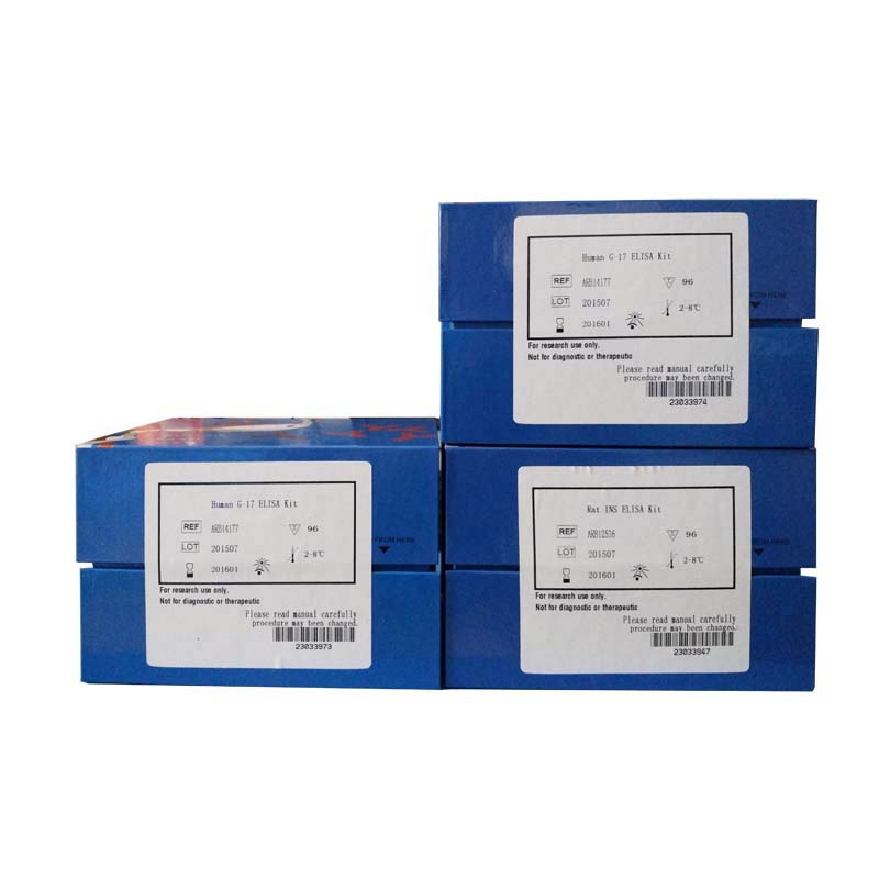 elisa方法vwf检测试剂盒