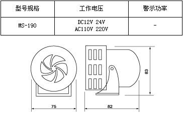 红色迷你马达报警器 高分贝风螺警报器蜂鸣器AC220V