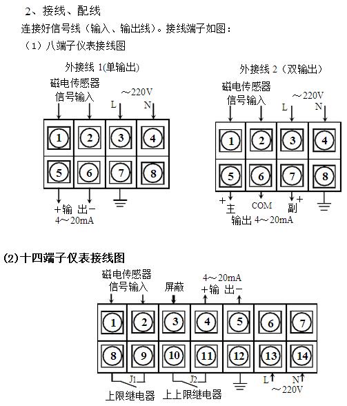 电路 电路图 电子 工程图 平面图 原理图 503_588