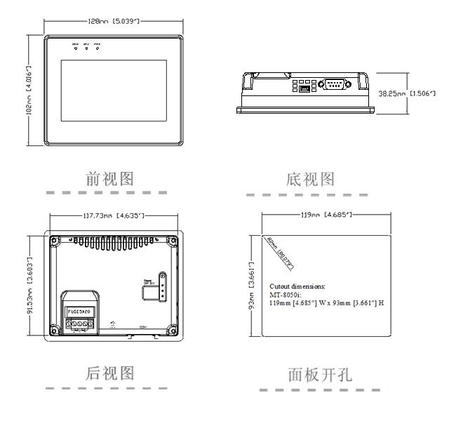 威纶触摸屏MT8051IP开孔尺寸