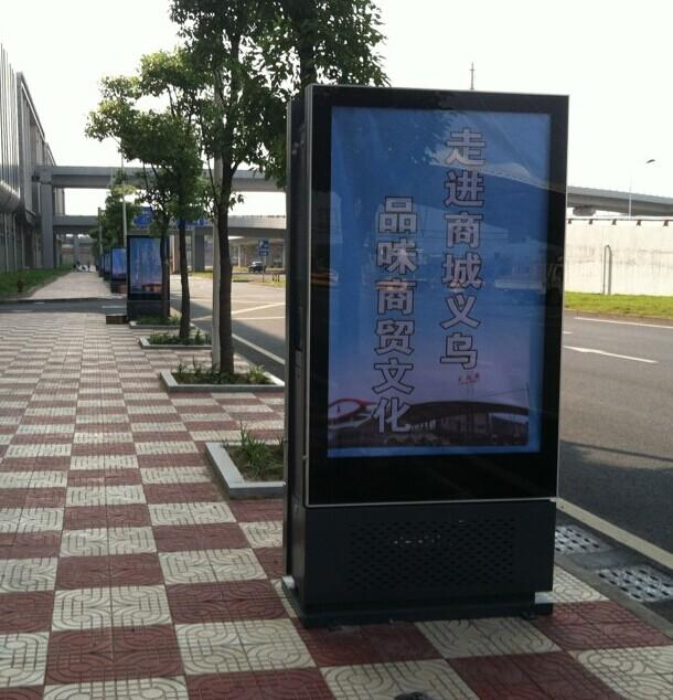 太阳能广告垃圾箱 rd-l0636