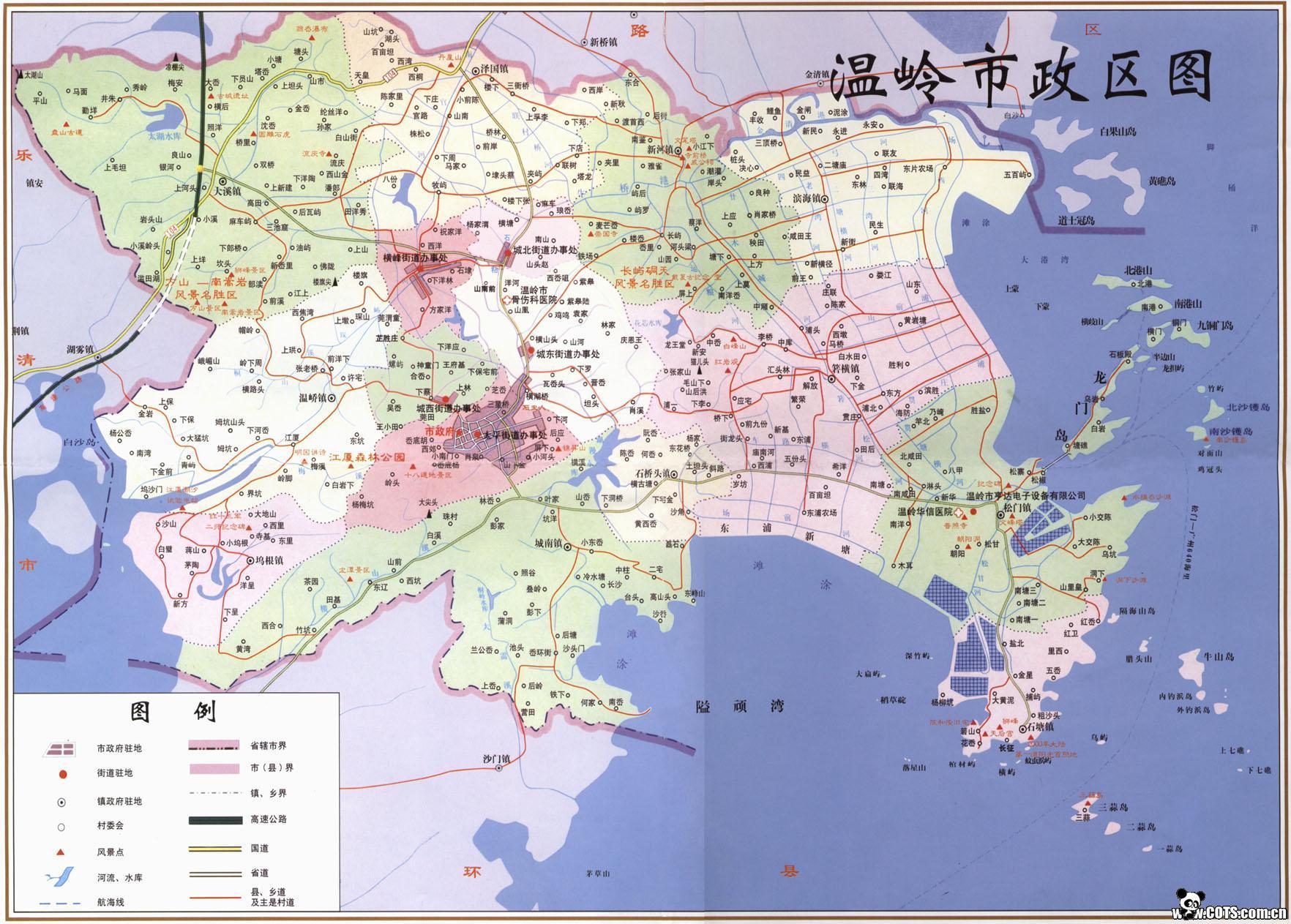 温岭|四川成都 中国青年旅行社