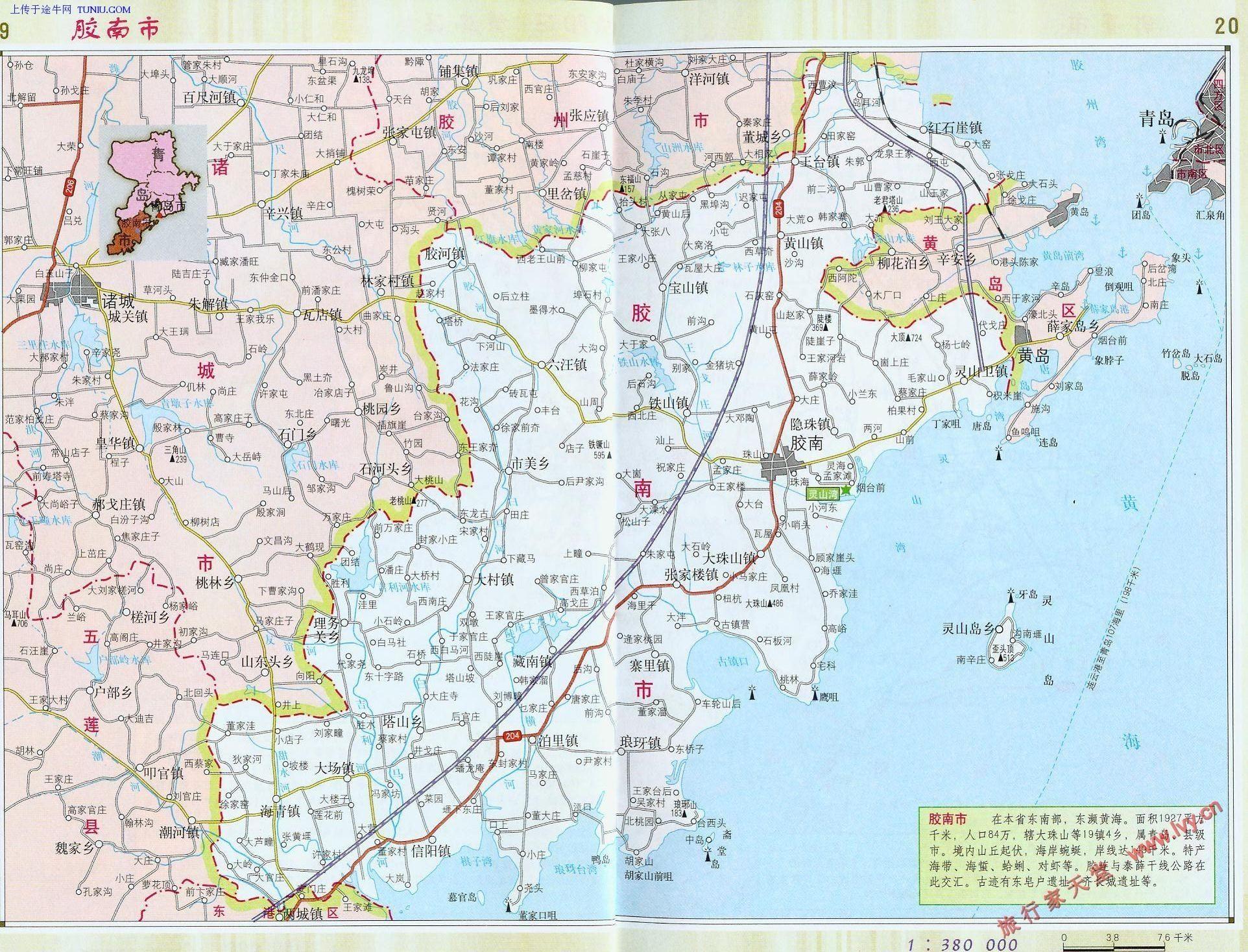 【胶南地图】胶南旅游地图