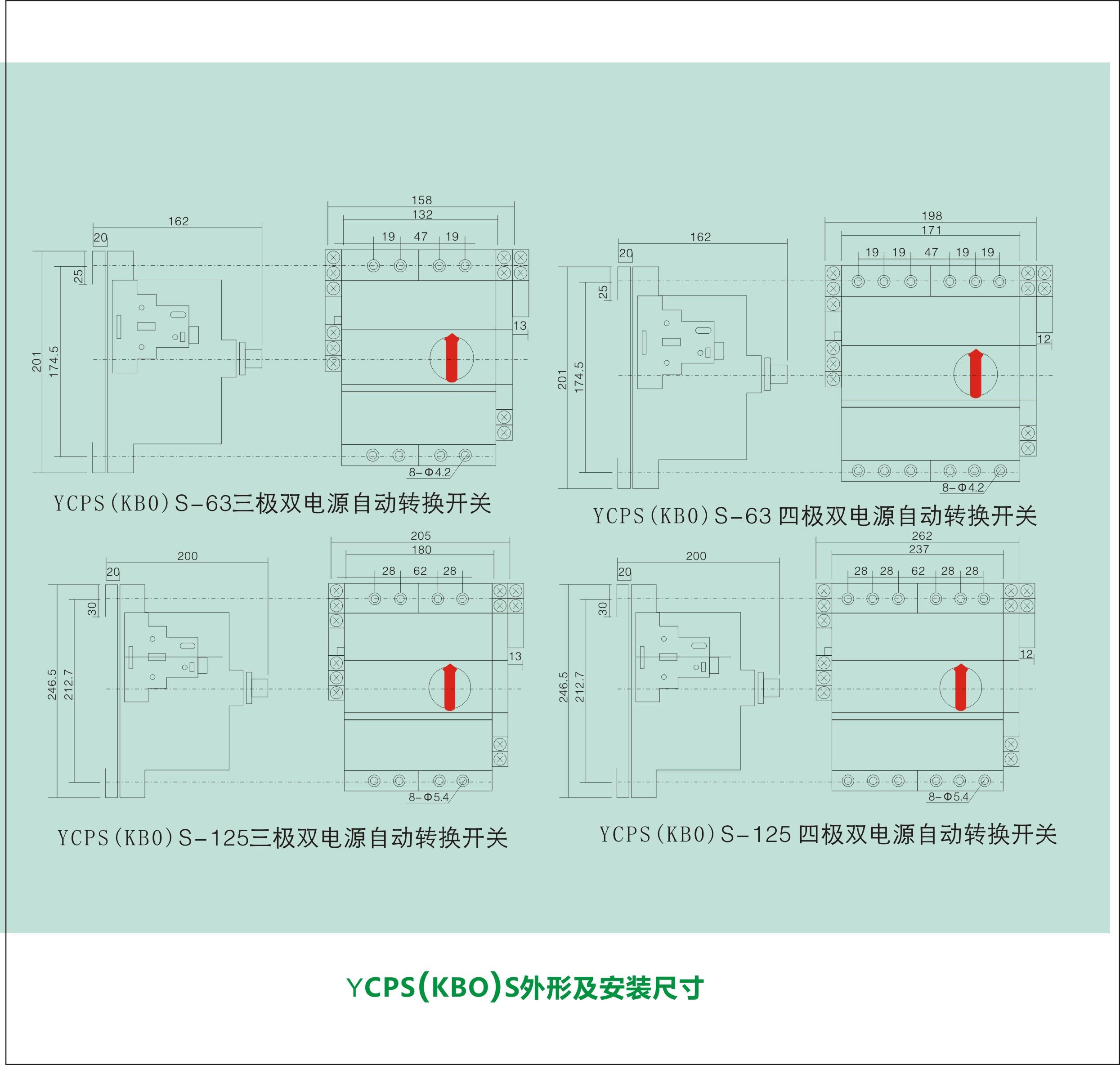 双电源自动转换开关电器工作状态的信号,一般从控制与保护开关的辅助