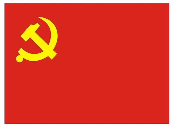 人党旗漫画素材图片