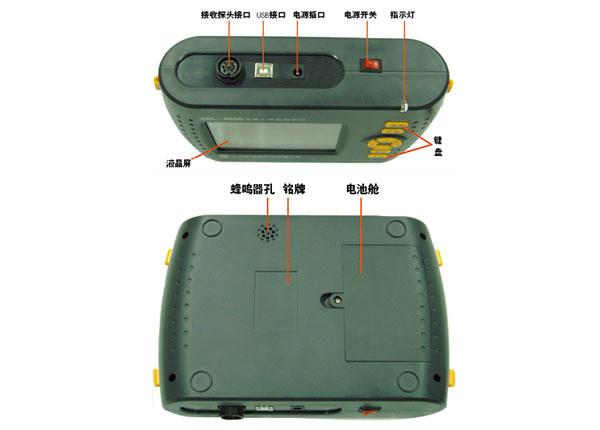 樓板厚度檢測儀