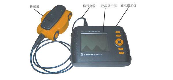 混凝土鋼筋保護層測定儀