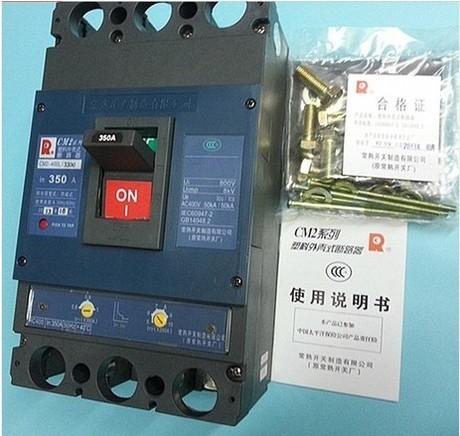 常熟塑壳断路器CM2-630H/3340