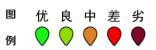 南雄市扬尘噪音监测系统,始兴县建筑工地扬尘噪音监测系统,仁化县新建道路扬尘监测系统,翁源县建筑施工工地扬尘视频监测系统