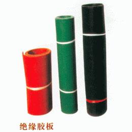 12mm 高压绝缘垫