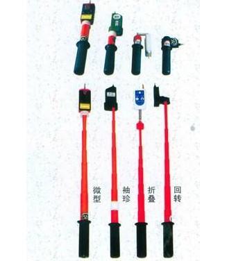 gd高低压验电器 交压验电器 交压验电笔 验电器