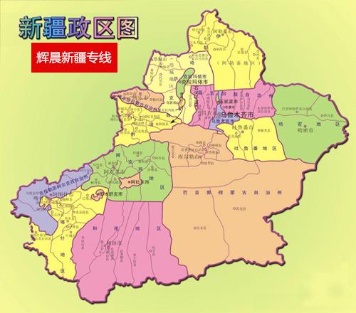 新疆伊宁市区地图
