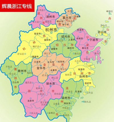 开化县城街道地图