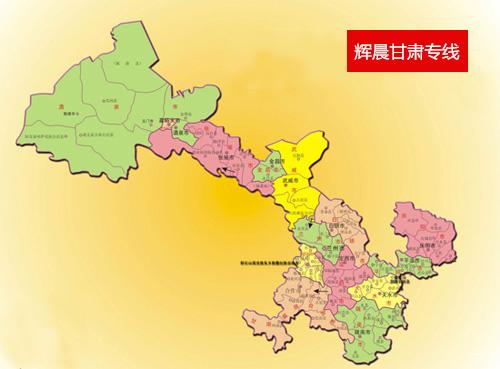 武威市天祝县地图